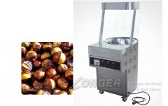 LG-460-2 Electric Chestnut Frying/Roasting Machine